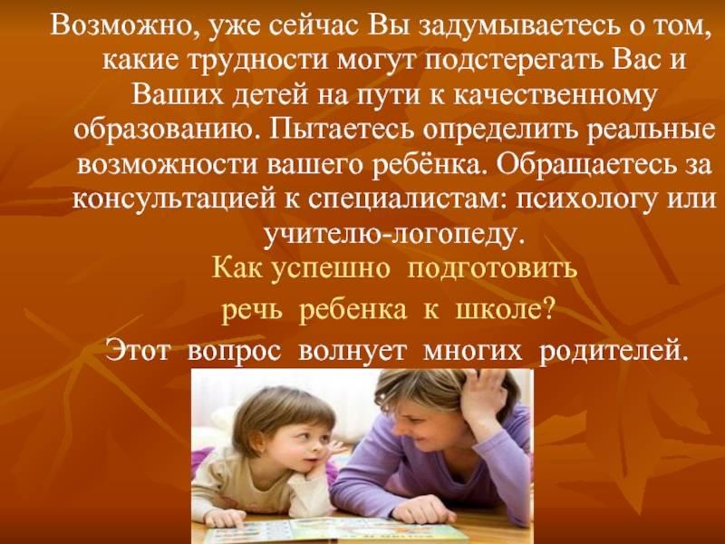Какие проблемы и трудности могут подстерегать приемных родителей. проблемы усыновления проблемы с усыновленными детьми истории