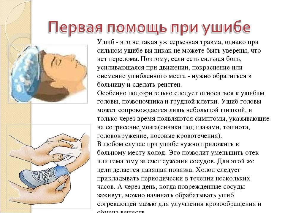 Что делать, если ребенок жалуется на боли в ушах