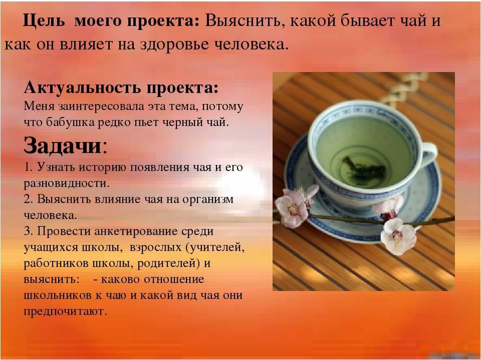Черный чай детям: можно ли, с какого возраста, польза и вред