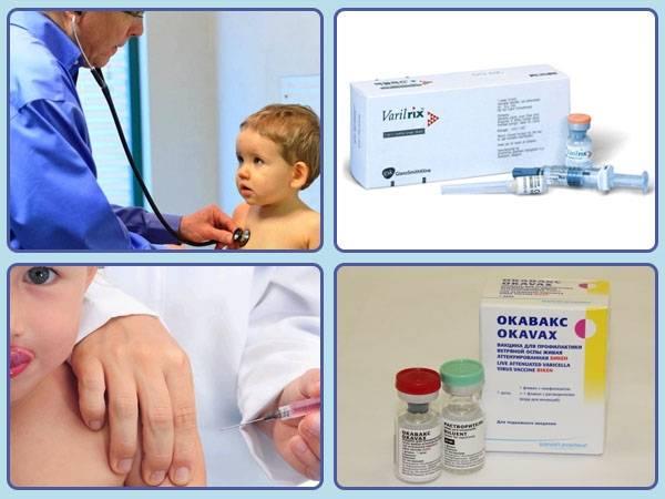 В каком году отменили прививку от оспы