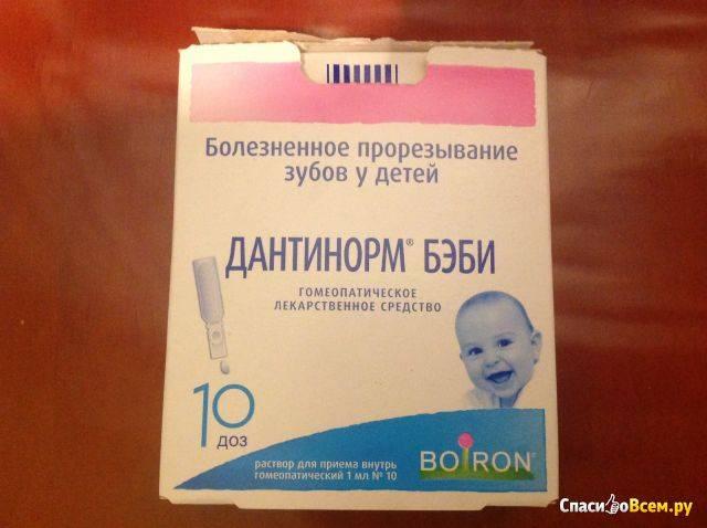 Прорезывание зубов у детей: 12 общих вопросов.