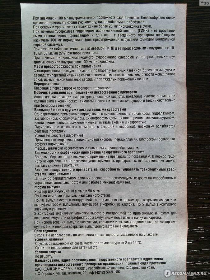 Ампициллина тригидрат (ampicillin trihydrate)