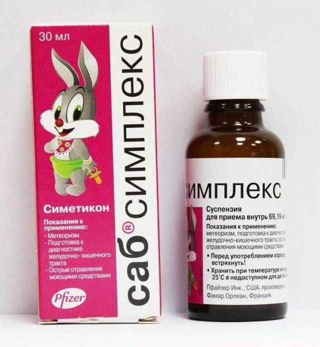 Саб симплекс аналоги и цены - поиск лекарств