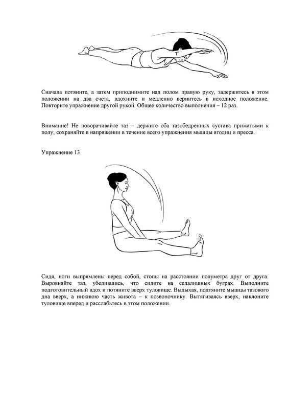 Хирургическое лечение пролапса тазовых органов