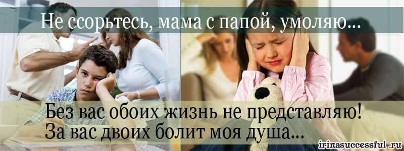Ефимова е.а. роль отца в воспитании
