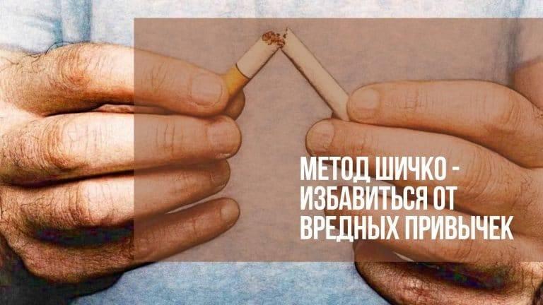 Мега-список из 145 вредных привычек, от которых стоит отказаться