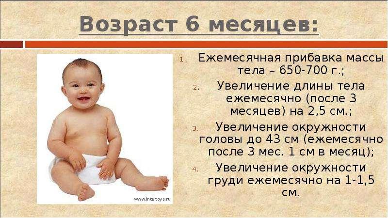 Как развивать ребенка в 2 месяца? рекомендации и советы педиатра, нормы и отклонения