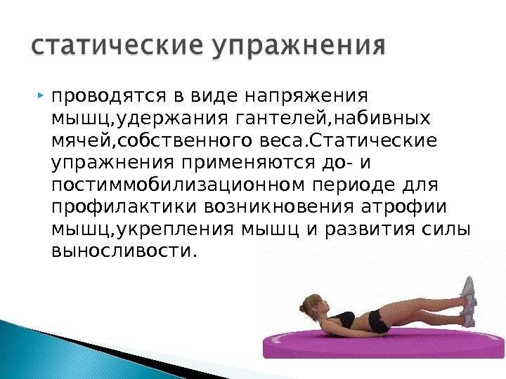 Гимнастика для новорожденных до месяца. гимнастика с первых дней жизни новорождённого
