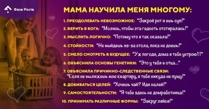 Хотите воспитать успешных детей? пять советов от матери илона маска