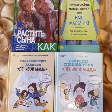 Обзор лучших книг по детской психологии для родителей