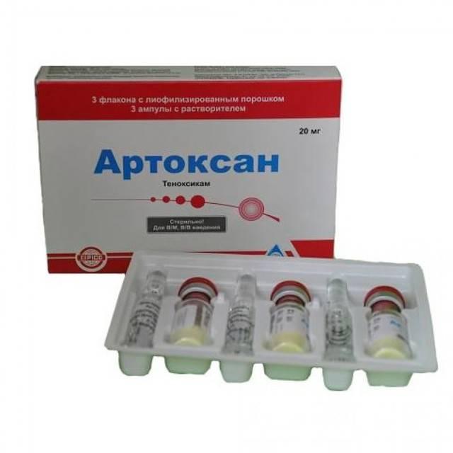 «пневмовакс 23» вакцина пневмококковая  поливалентная