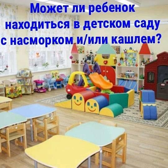 Водить или не водить в садик? - развиваем ребенка дома (от 0 до 7 лет) - страна мам